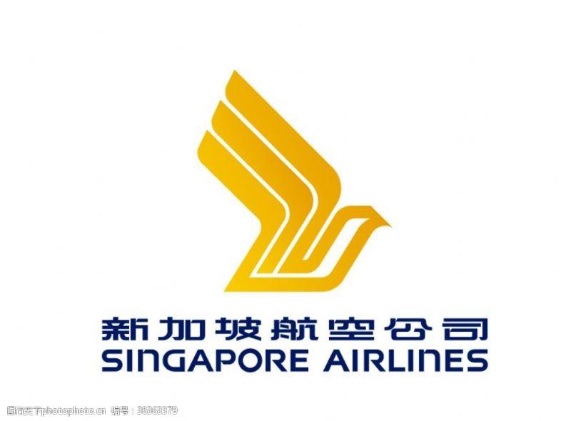 1947年新加坡航空标志LOGO