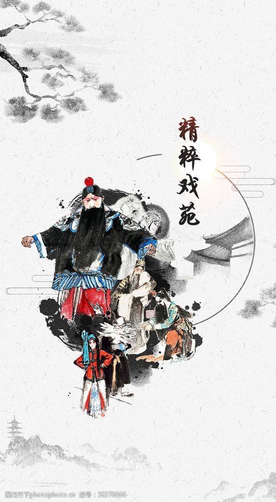 150dpi中国风水墨