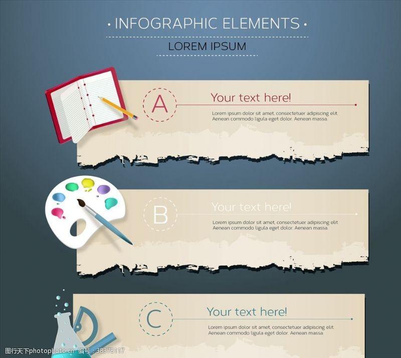 学习资料图教育学科