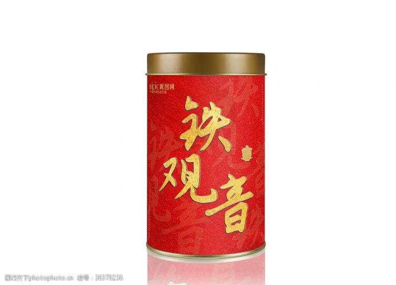茶叶包装茶叶罐样机