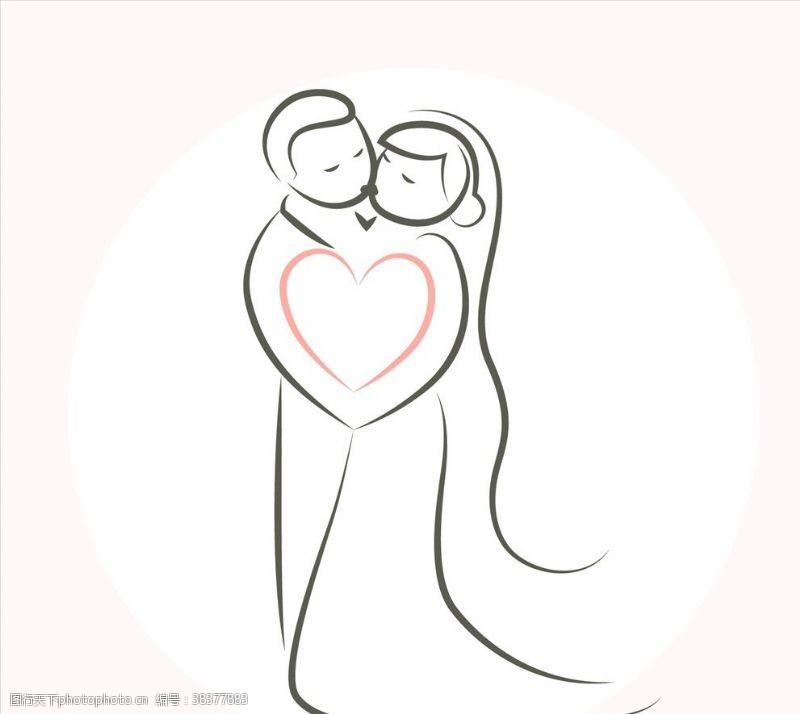 情侣夫妇婚礼大纲