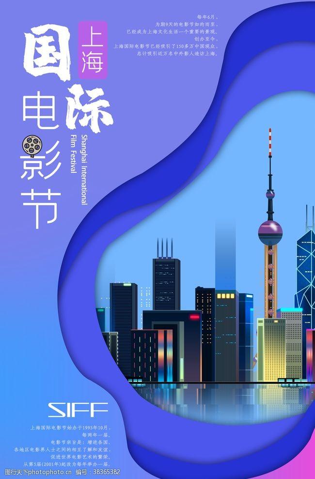 中国电影节国际电影节