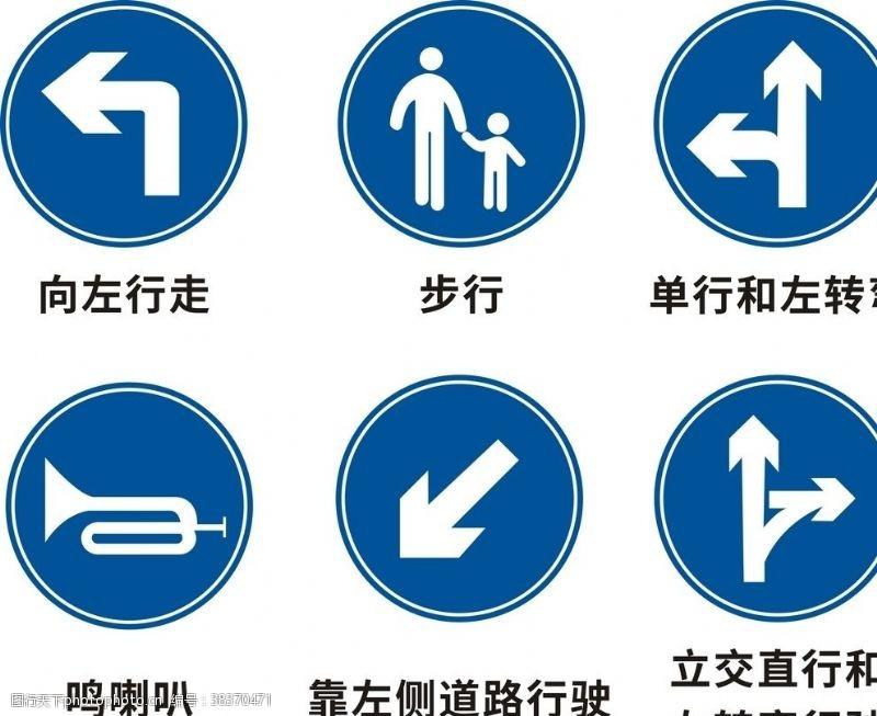 cdr原文件交通标牌