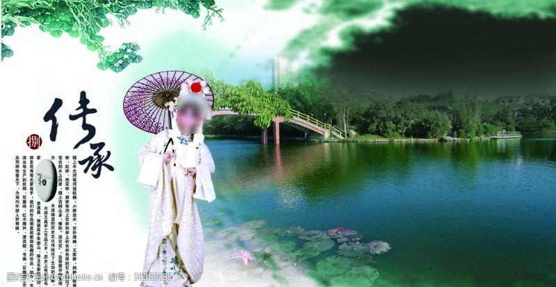 中国风设计京剧