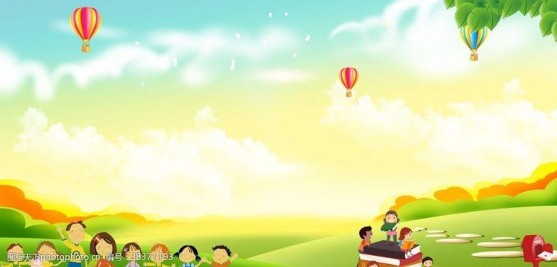卡通背景绿色背景幼儿园