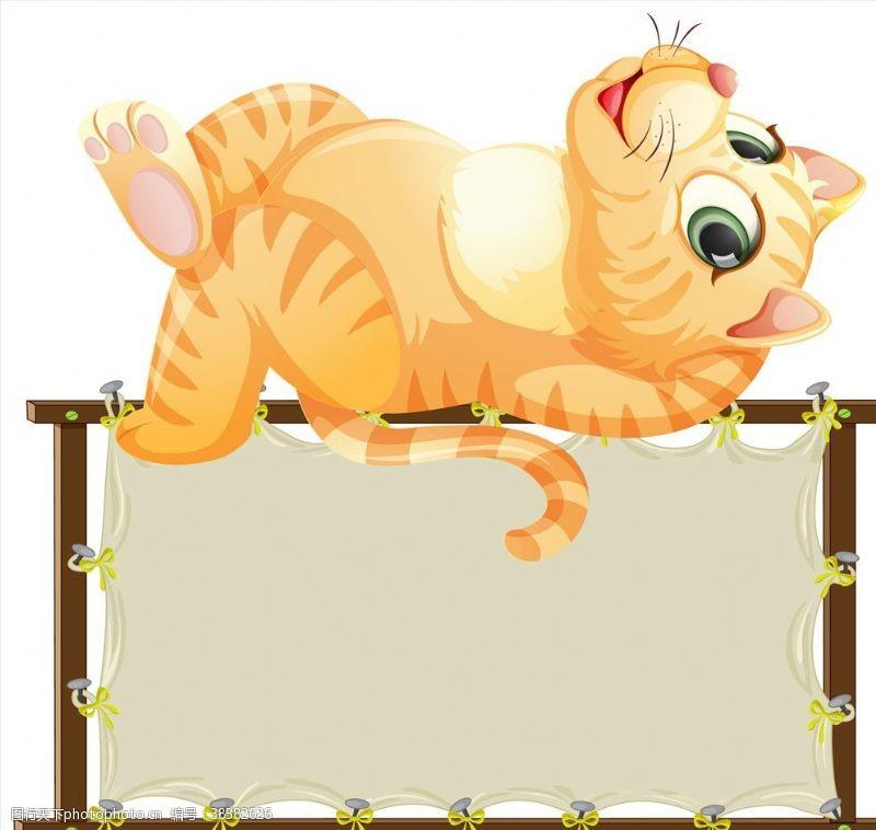 形象卡通猫