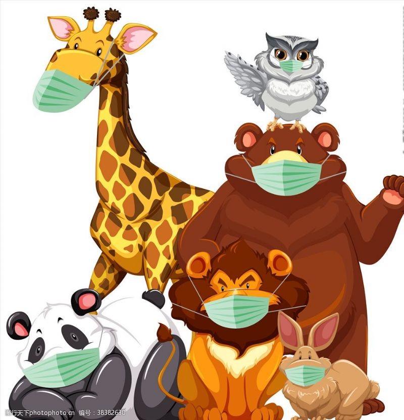 形象卡通野生动物