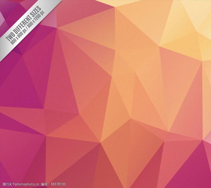 多边形设计暖色几何背景