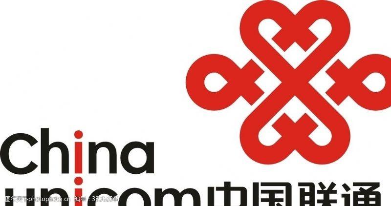 联通标志中国联通矢量图