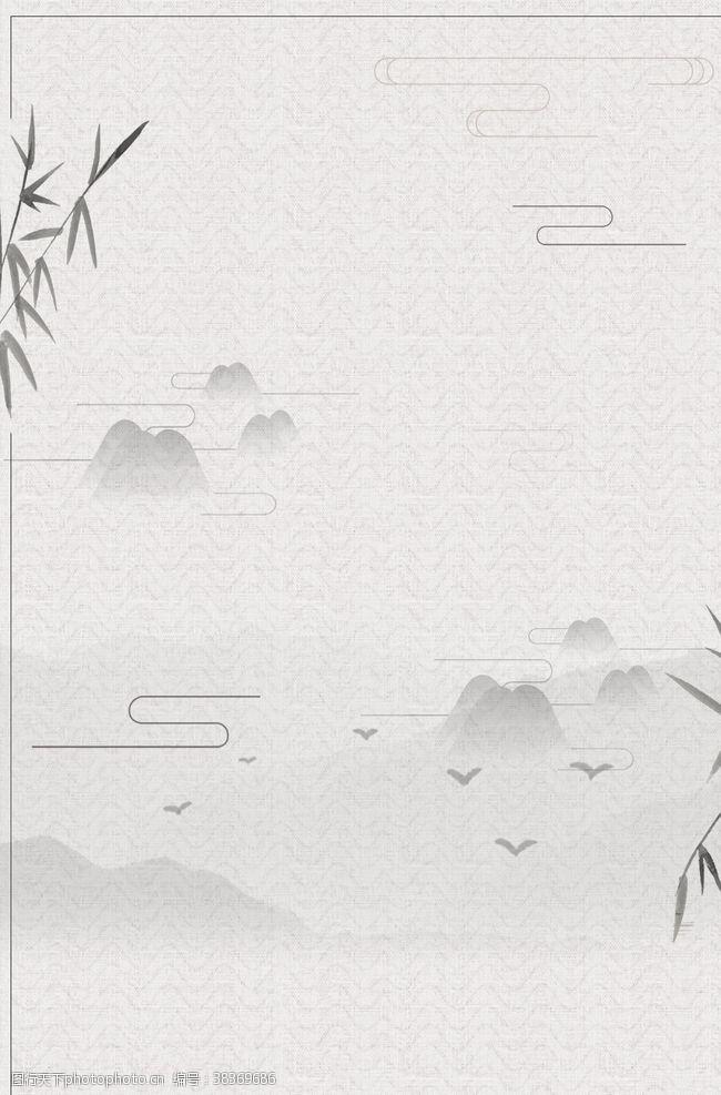 中国风设计中式背景
