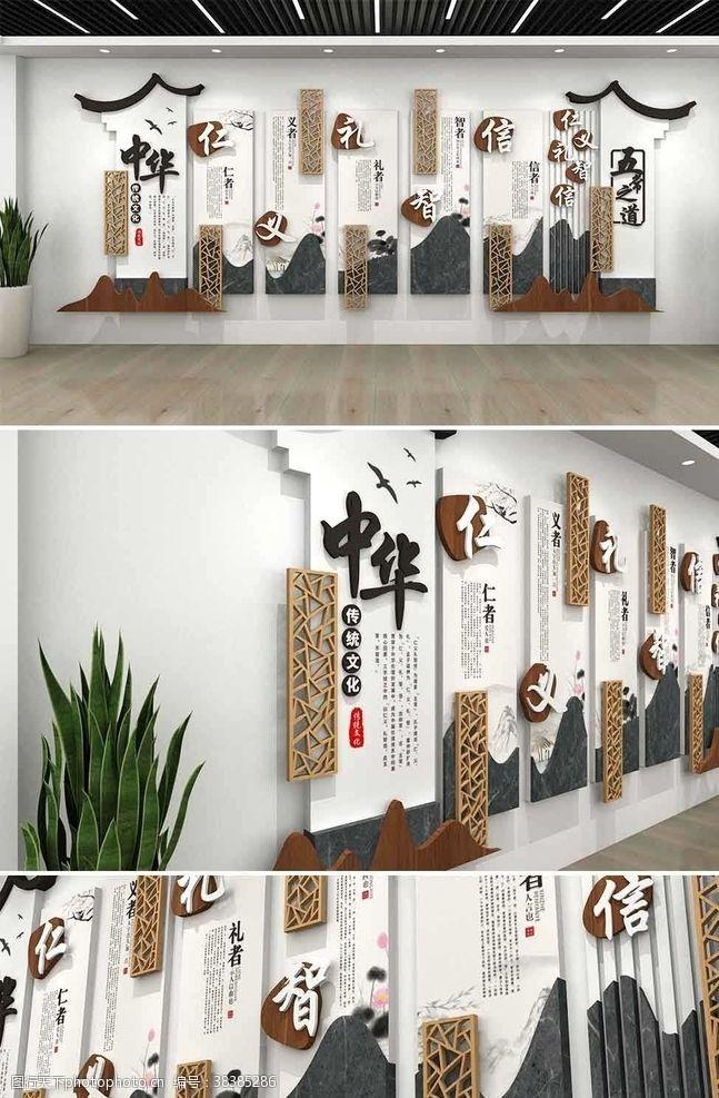 校园文化中式木纹五常之道文化墙
