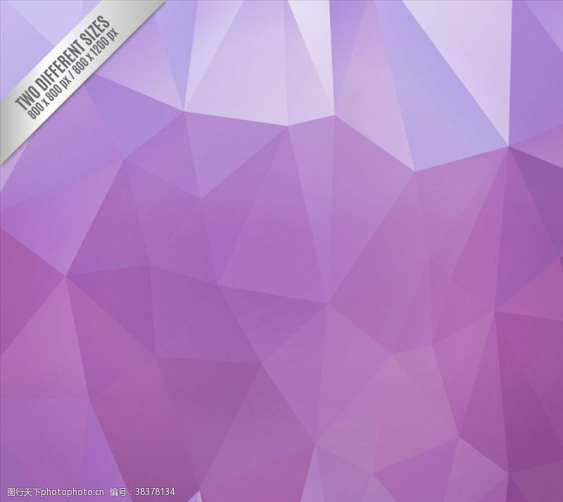 多边形设计紫色抽象几何背景