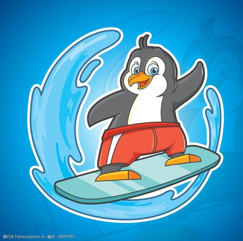 水上运动冲浪