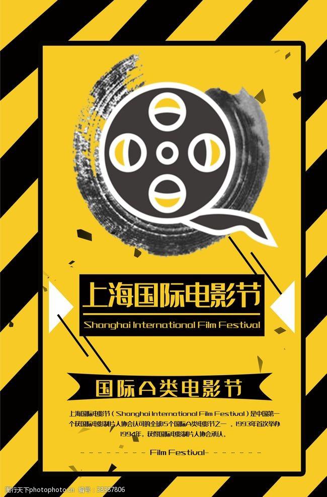 中国电影节电影节