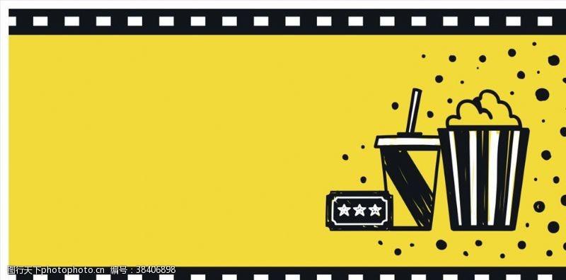 电影院宣传单电影院海报