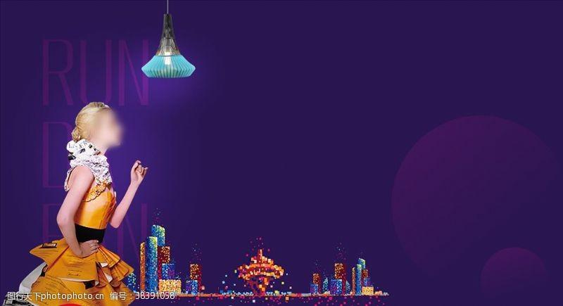 马克杯房地产广告蓝色背景广告海报