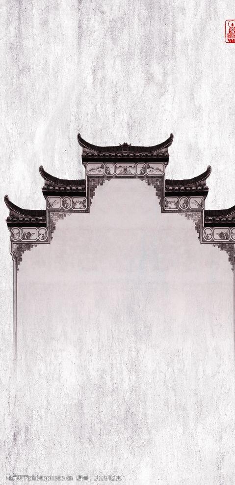 新中式房梁装饰画
