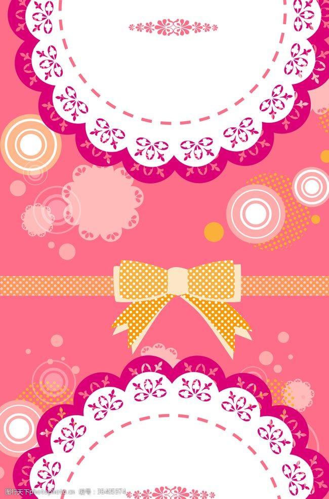 礼盒粉色背景