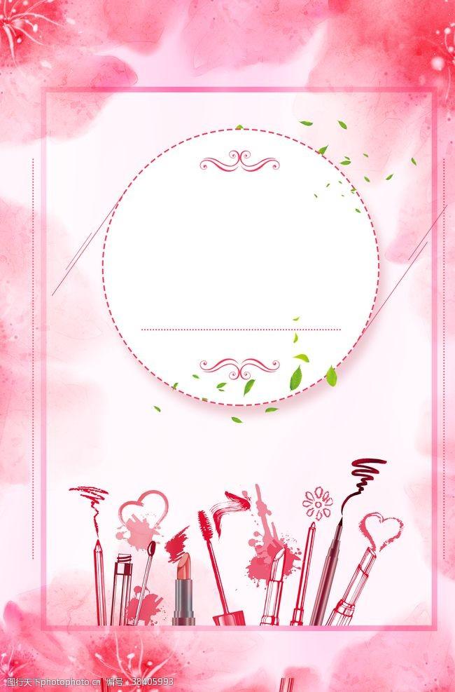 水晶背景粉色背景