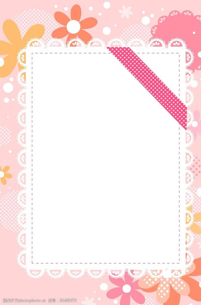 礼盒粉色边框背景