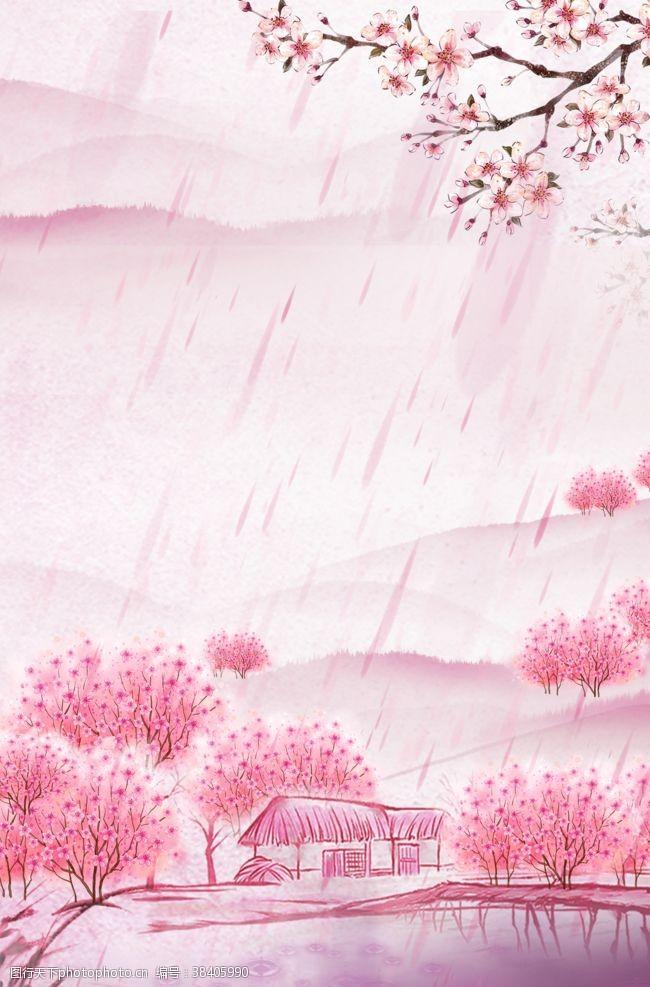 水晶背景粉色桃花背景