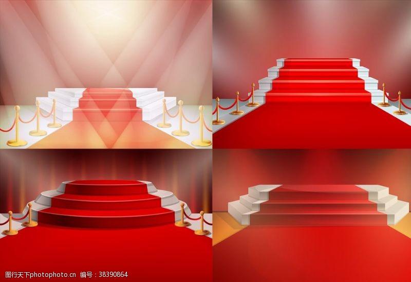 选秀背景红毯