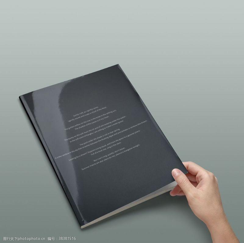 企业宣传画册样机