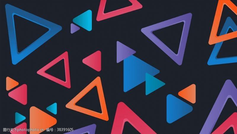 背景墙三角形