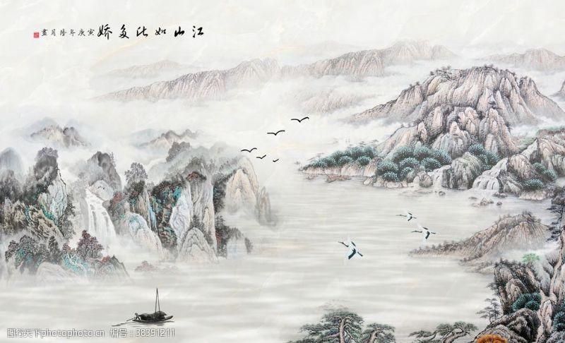 背景墙山水装饰画