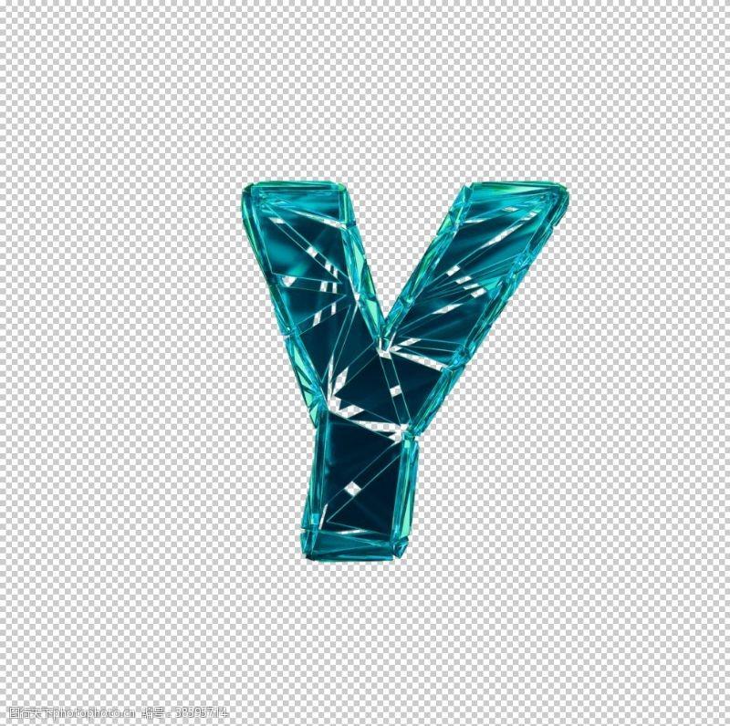 3d设计碎片数字Y