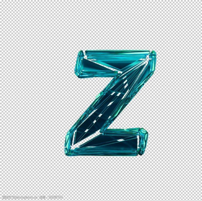 3d设计碎片数字Z