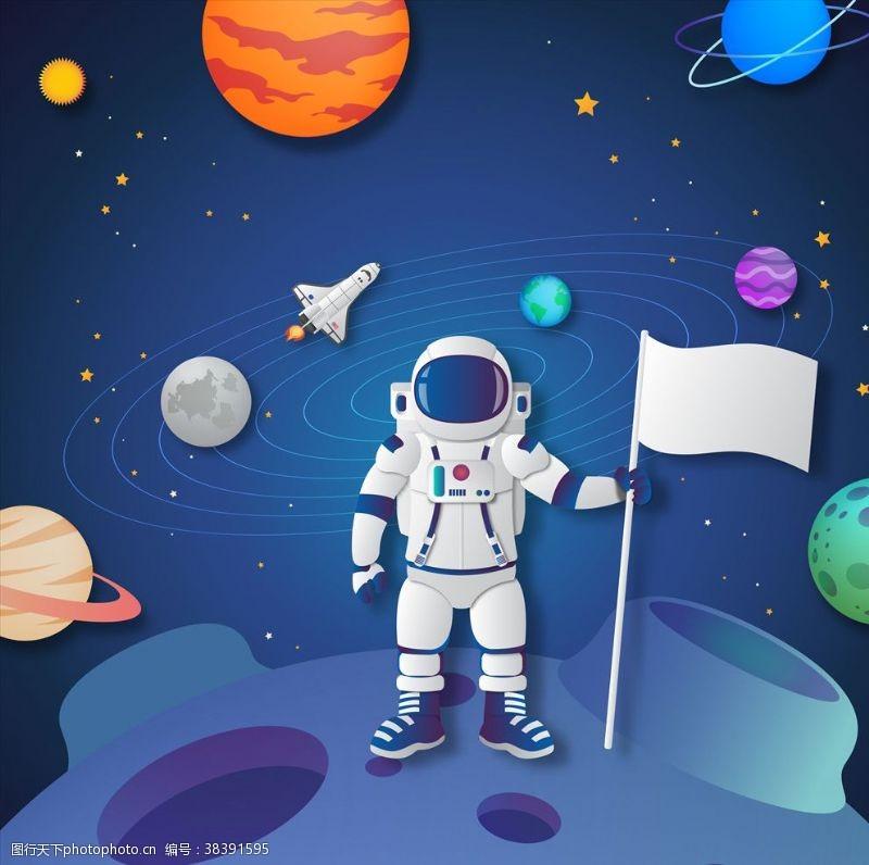 背景墙宇航员