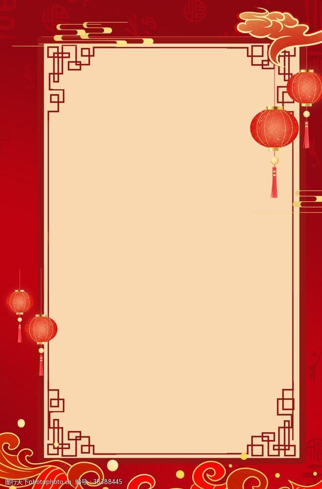 中国风素材中国风景画背景