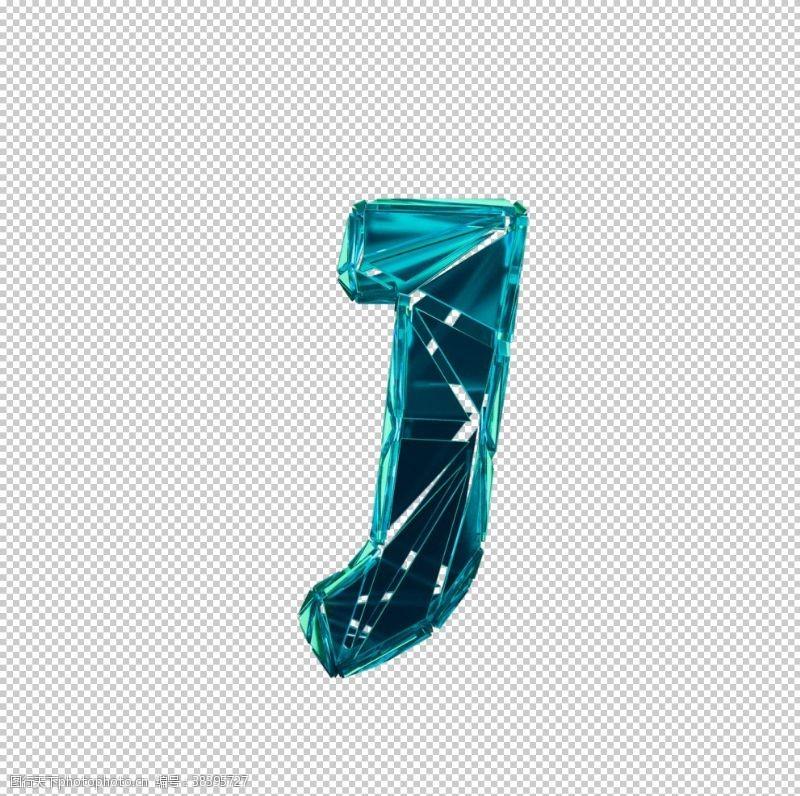 3d设计3D破碎数字J