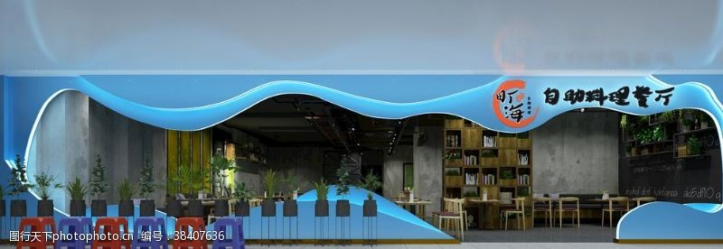 3d设计海鲜自助门头