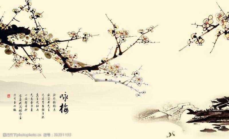新中式花鸟工笔画
