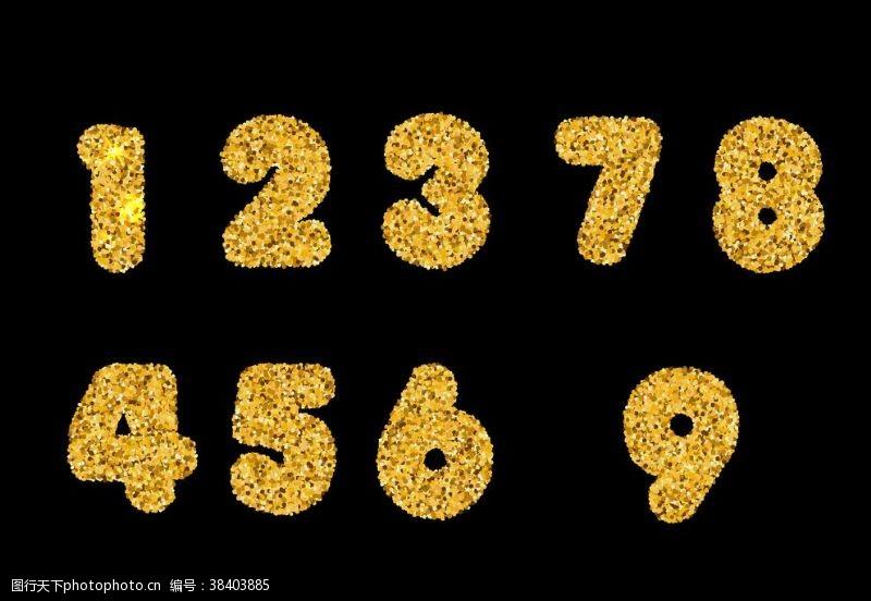 地产字体金色数字