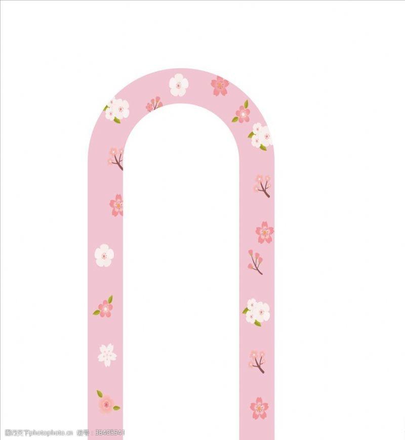 花门卡通拱形门