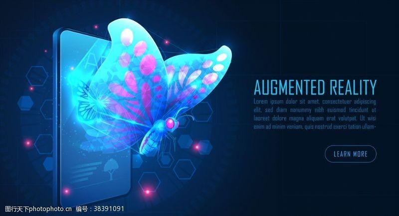 渐变背景科技蝴蝶