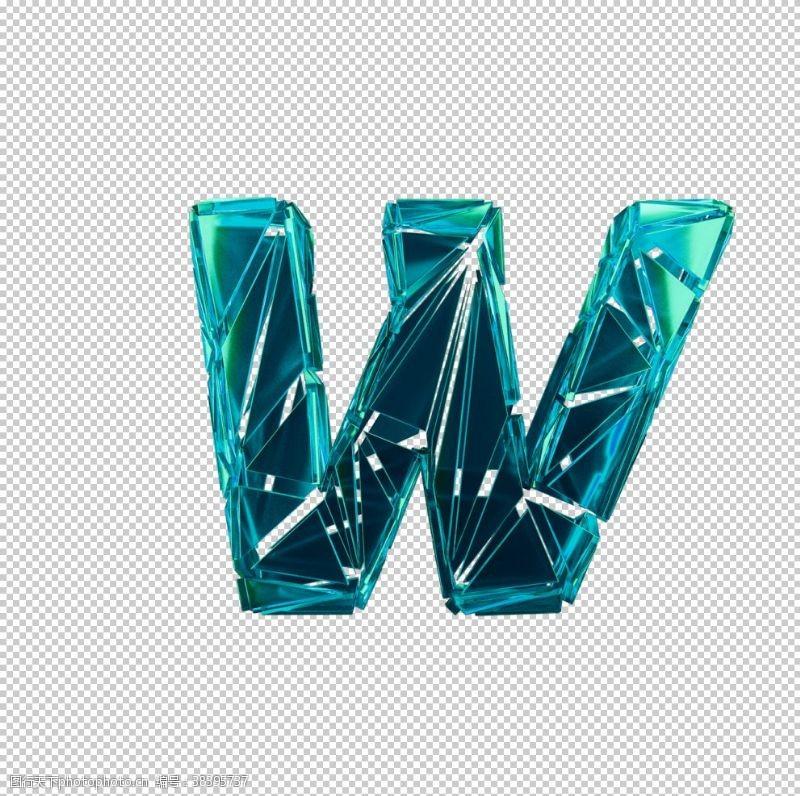 3d设计碎片数字W