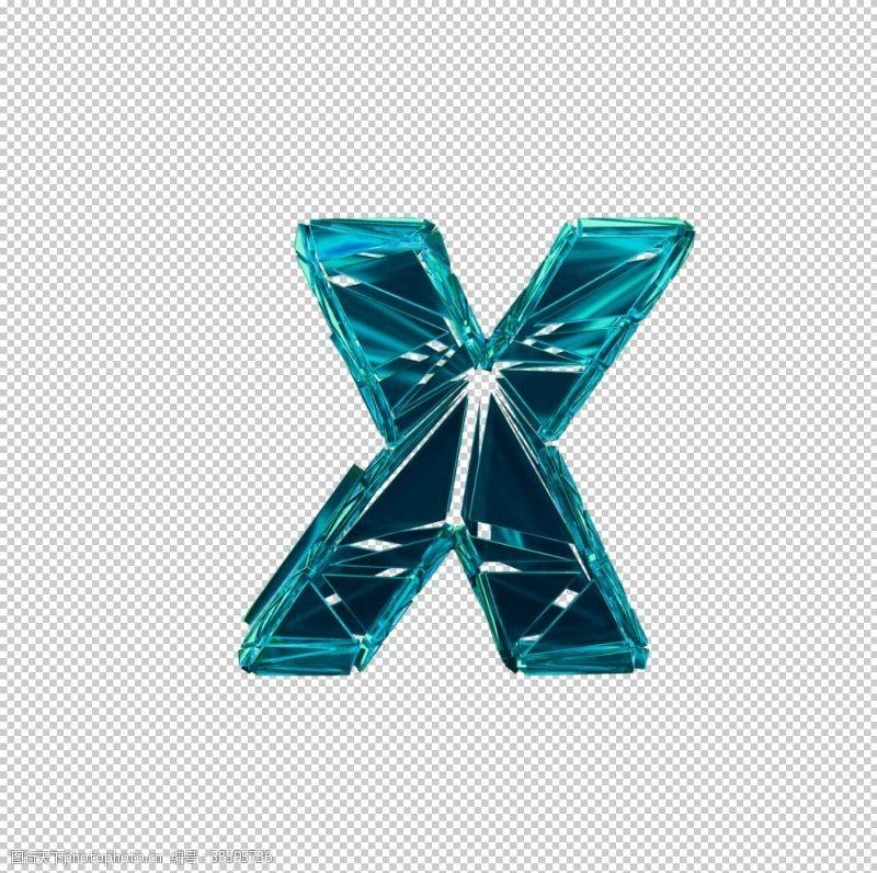 3d设计碎片数字X