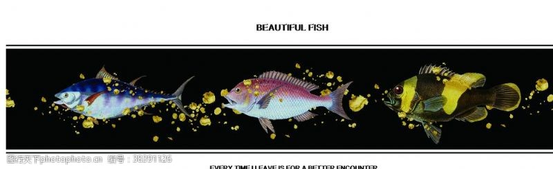 新中式鱼装饰画