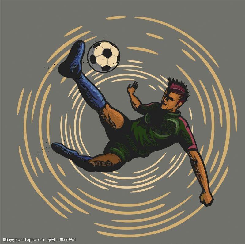 足球运动足球