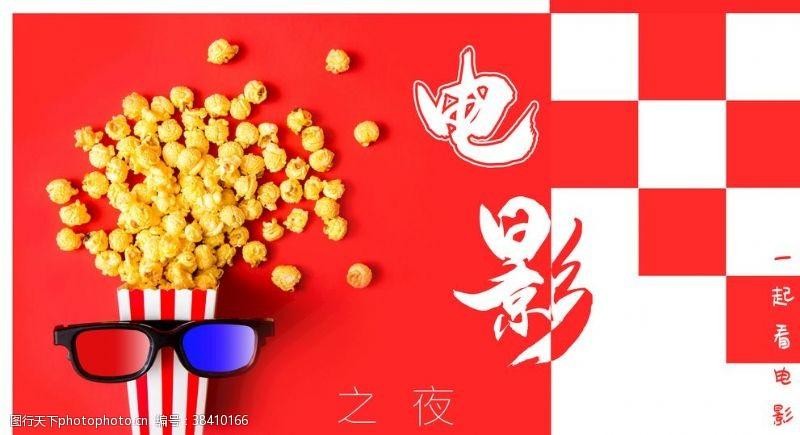 中国电影节电影