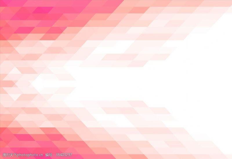 渐变背景粉色背景