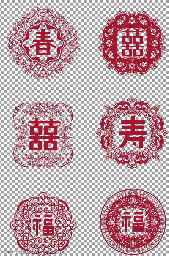 红色中式喜福寿春字纹底纹