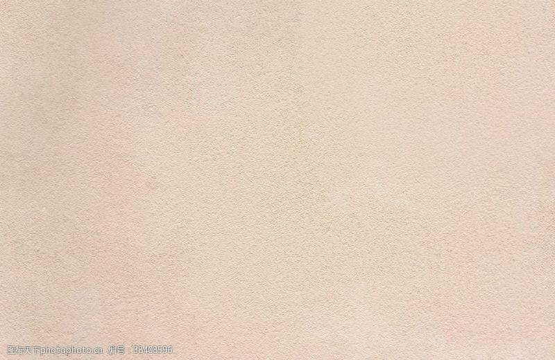真石漆磨砂石膏纹理底纹
