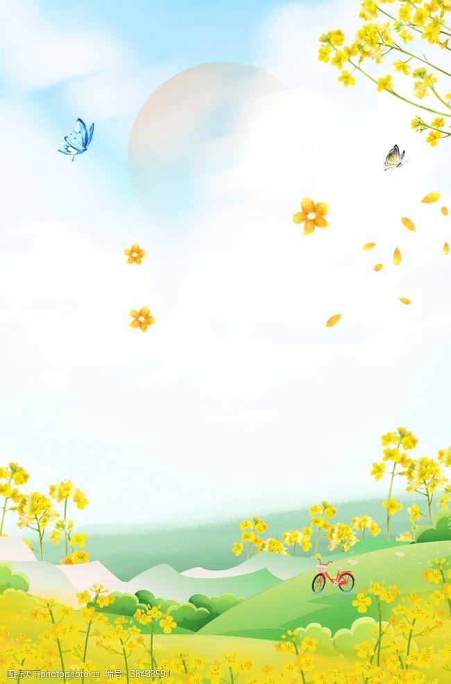 春季促销油菜花背景