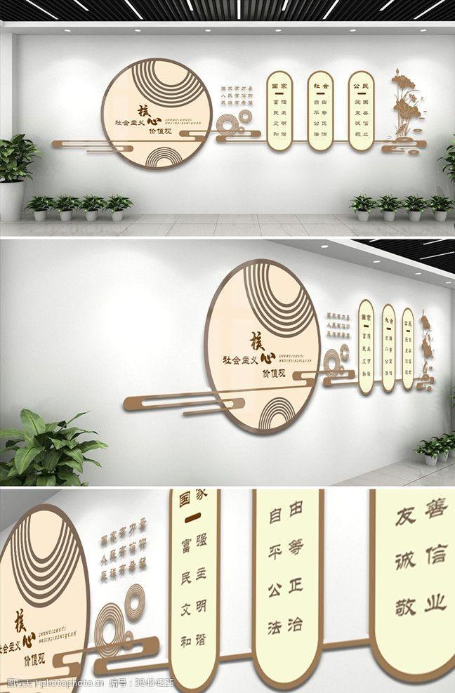 廉政文化墙中国风文化墙