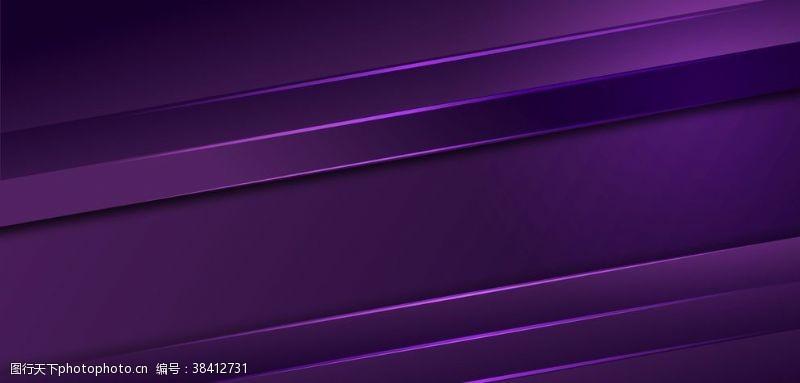 高端紫色背景